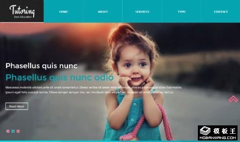 儿童兴趣辅导中心响应式网站模板