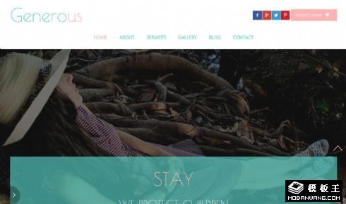 慷慨慈善响应式网站模板