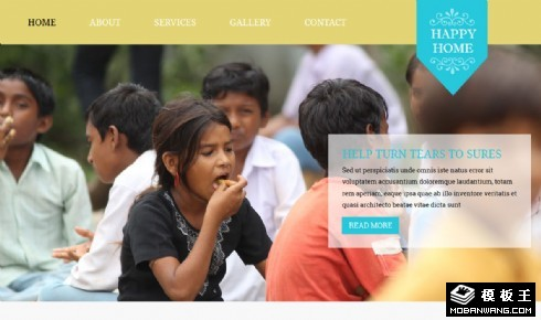 幸福慈善之家响应式网站模板