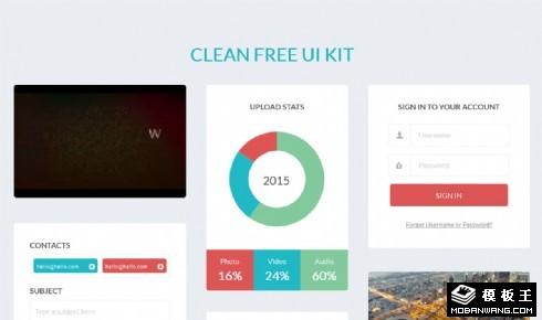 简洁交互UIKIT组件网页模板