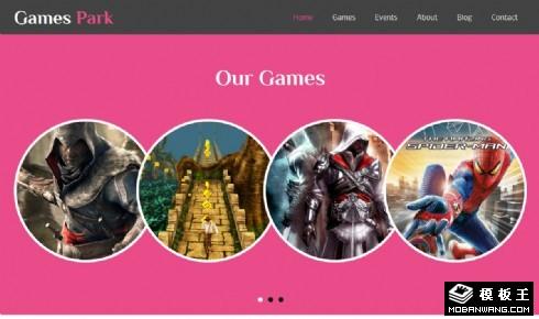 游戏公园响应式网页模板