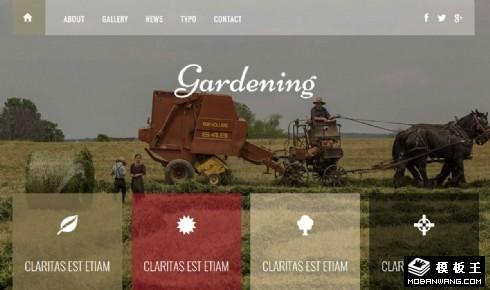 园艺修整响应式网页模板