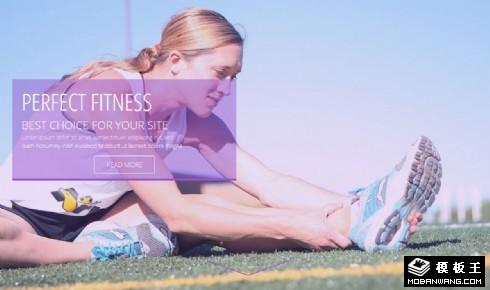 紫色女性健身训练响应式网站模板