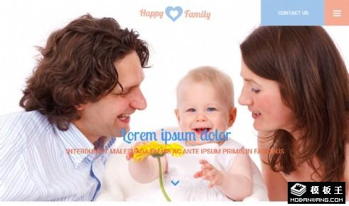 幸福家庭响应式网页模板