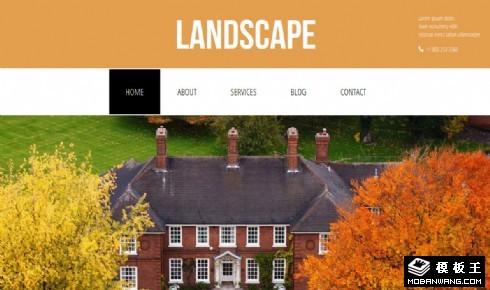 房产景观设计响应式网页模板