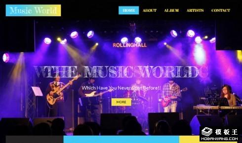 音乐世界现场响应式网页模板