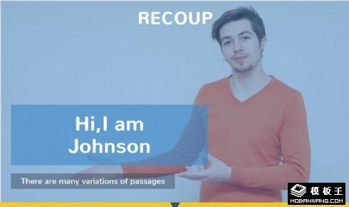 个人技能服务信息响应式网页模板