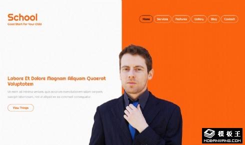 橙色教育辅导响应式网页模板