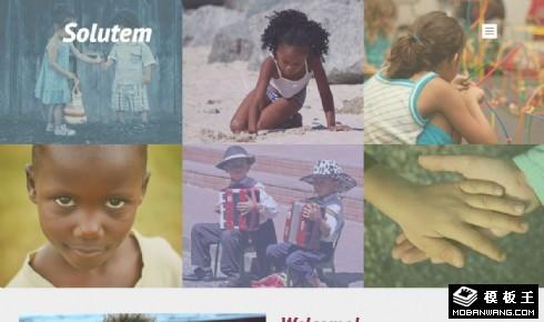 扶贫慈善响应式网页模板
