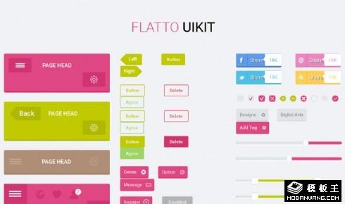扁平彩色移动UIKIT组件网页模板