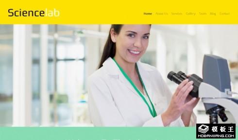 科学实验室成果响应式网页模板