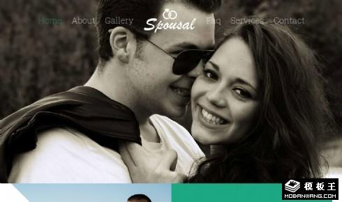 婚庆服务介绍响应式网页模板
