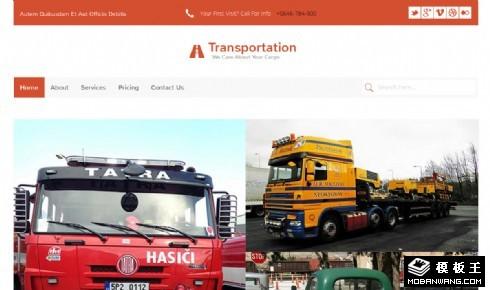 货运物流企业响应式网页模板