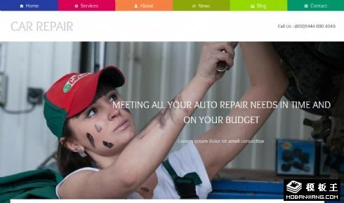 专业汽车维修服务响应式网页模板