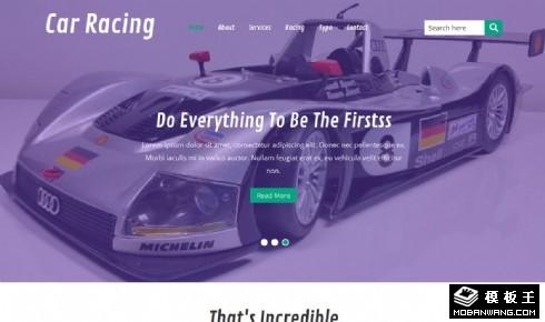 汽车赛车俱乐部响应式网页模板