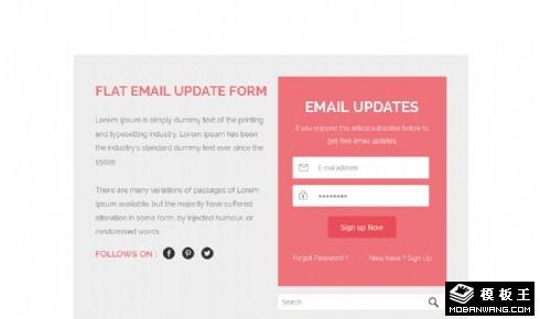 电子邮件登录界面响应式网页模板
