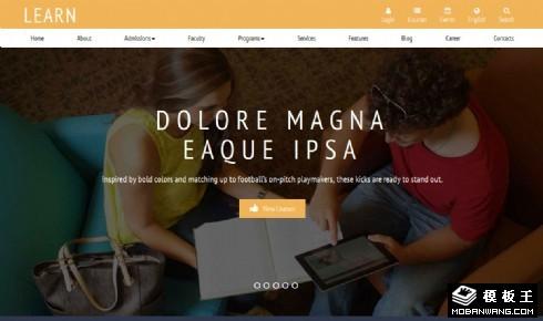 教育培训课程响应式网页模板