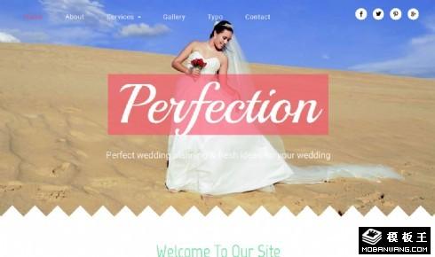 美妙婚礼策划服务响应式网站模板
