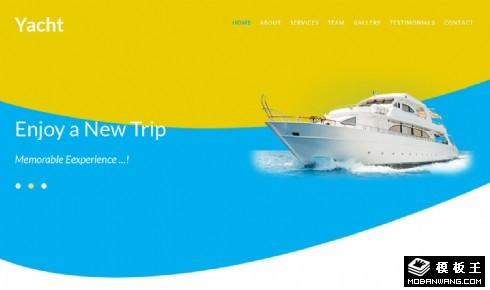 游艇冲浪响应式网页模板