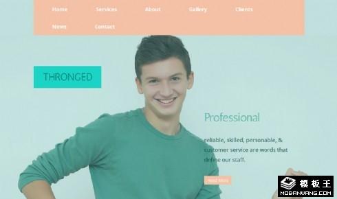 企业服务介绍响应式网页模板
