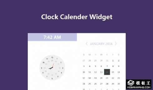 紫色日历时间组件响应式网页模板