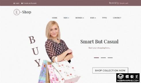 简洁服装购物商城响应式网页模板