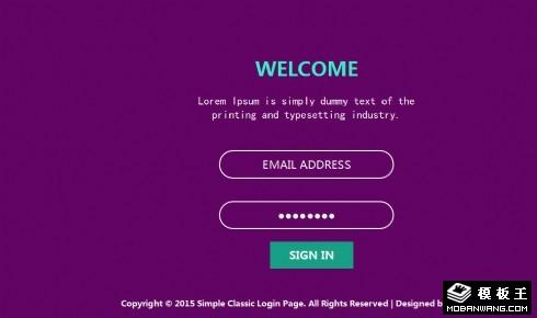 紫色经典登录框网页模板