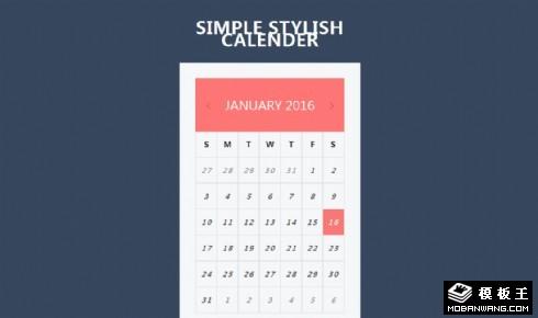 简单蓝色时尚日历网页模板