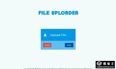 蓝色上传UPLOAD组件网页模板