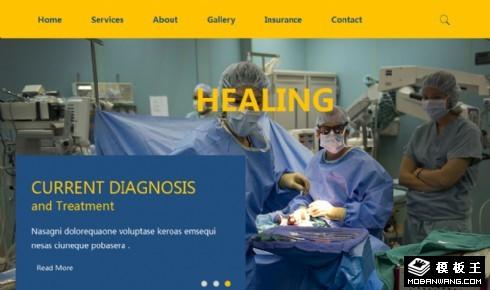 外科医院诊所介绍响应式网页模板