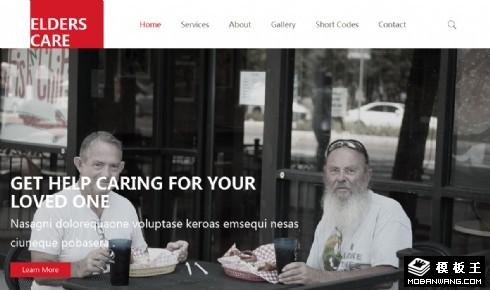 老人院护理照顾响应式网页模板