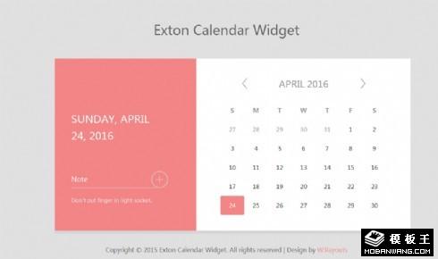 粉红色日历控件响应式网页模板