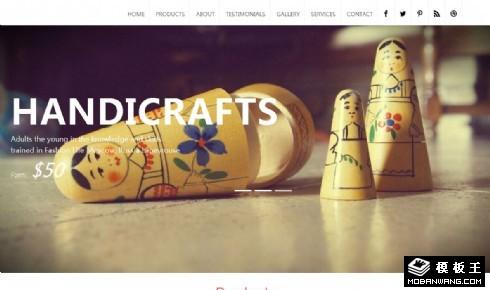 手工艺品艺术创作响应式网页模板