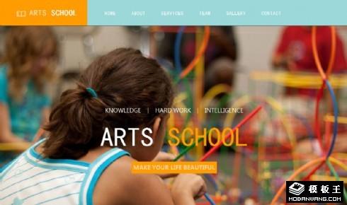 艺术培训学校响应式网页模板