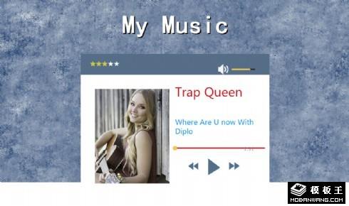 我的简洁音乐播放器网页模板