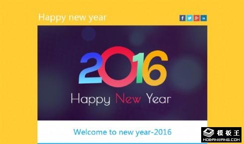 幸福新年主题响应式网页模板