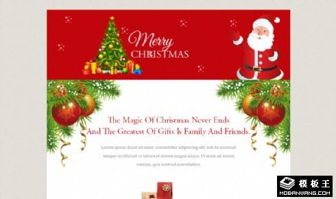 圣诞派对主题响应式网页模板