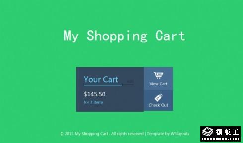 绿色购物车组件网页模板