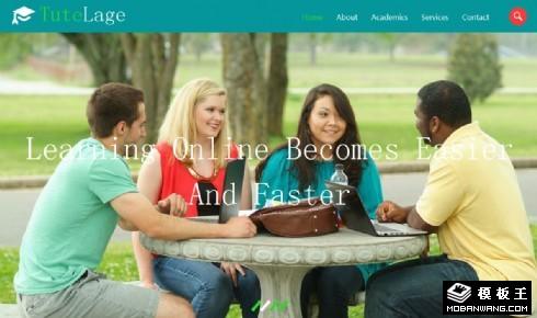 教育培养响应式网页模板