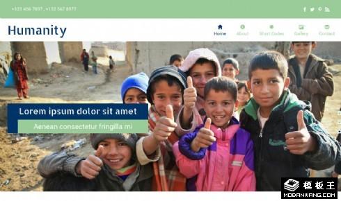 国际儿童救助平台响应式网页模板