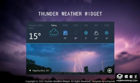 雷雨天气预报响应式网页模板
