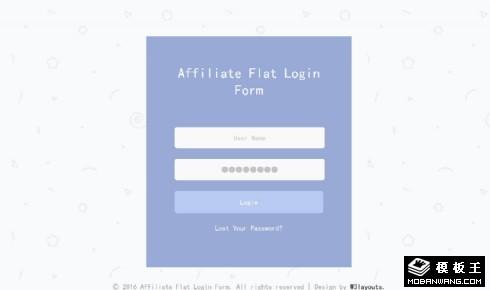 简洁会员登录框响应式网页模板