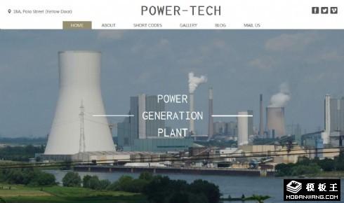 电力技术响应式网页模板