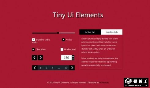 多个小UI组件网页模板