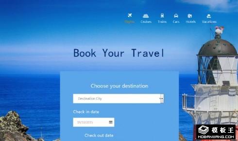 蓝色旅行预订响应式网页模板