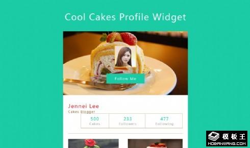 蛋糕展示名片组件网页模板
