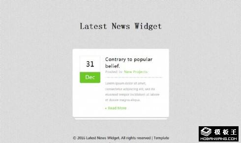 最新消息标签组件响应式网页模板