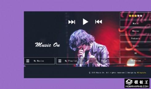 音乐歌曲播放器组件响应式网页模板