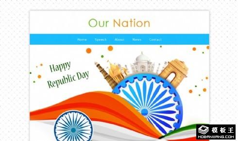 国家国庆响应式网页模板