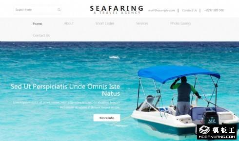 出海航行响应式网页模板